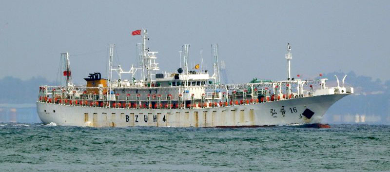 La Armada capturó a un potero chino por pesca ilegal – Pescare.com.ar